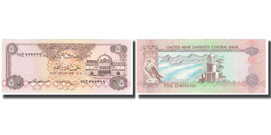 World Coins - Banknote, United Arab Emirates, 5 Dirhams, KM:7a, UNC(65-70)