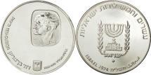 World Coins - Israel, 25 Lirot, 1974, Jerusalem, MS(63), Silver, KM:79.1