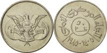 World Coins - Yemen Arab Republic, 50 Fils, 1980, MS(65-70), Copper-nickel, KM:37