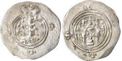 Ancient Coins - Coin, Sasanian Kings, Khusrau II, Drachm, WYHC (Weh-az-Amid-Kavād),