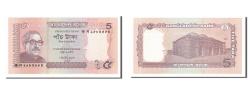 World Coins - Bangladesh, 5 Taka, 2011, KM #53b, UNC(65-70)