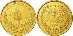 Ancient Coins - Coin, Turkey, Abdul Aziz, 500 Kurush, 1277//13 (1872), Qustantiniyah,