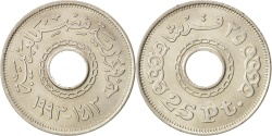 World Coins - Egypt, 25 Piastres, 1993, , Copper-nickel, KM:734