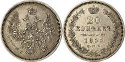 World Coins - Coin, Russia, Nicholas I, 20 Kopeks, 1855, Saint-Petersburg, , Silver
