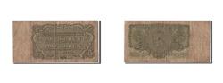 World Coins - Czechoslovakia, 5 Korun, 1961, KM #82a, F(12-15), AA 1035801