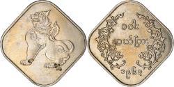 World Coins - Coin, Myanmar, 10 Pyas, 1963, , Copper-nickel, KM:34