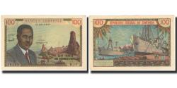 World Coins - Banknote, Cameroon, 100 Francs, 1962, KM:10a, AU(55-58)