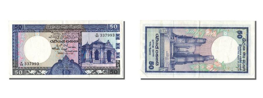 World Coins - Sri Lanka, 50 Rupees, 1982, KM #94a, 1982-01-01, AU(55-58), H33