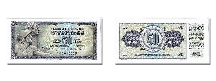 World Coins - Yugoslavia, 50 Dinara, 1978, KM #89a, 1978-08-12, UNC(65-70), AH7940225
