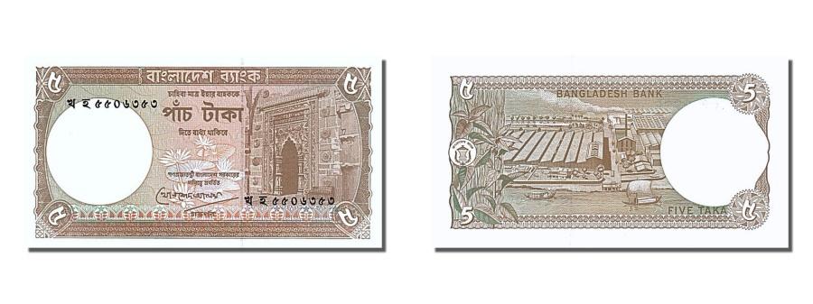 World Coins - Bangladesh, 5 Taka, 1978, KM #20a, UNC(65-70)