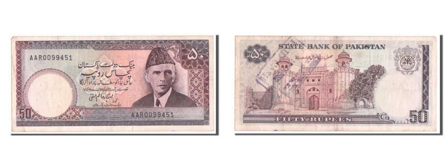 World Coins - Pakistan, 50 Rupees, KM #40, EF(40-45), AAR0099451