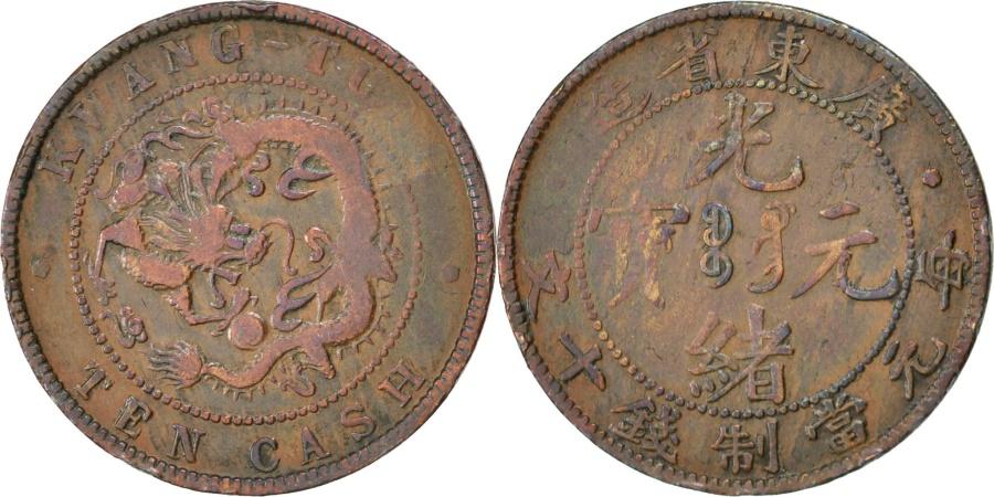 World Coins - CHINA, Cent, 10 Cash, KM #193, , Copper, 27.8, 8.00