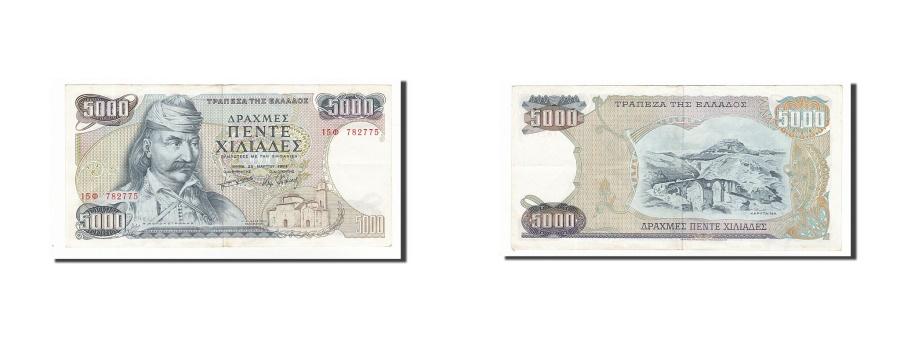World Coins - Greece, 5000 Drachmaes, 1984, KM #203a, 1984-03-23, EF(40-45), 15O782775