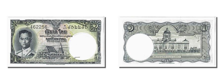 World Coins - Thailand, 1 Baht, 1955, KM #74d, UNC(65-70), 462256