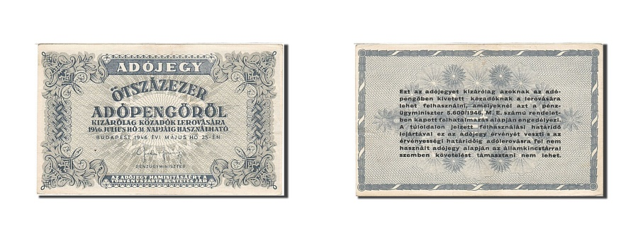 World Coins - Hungary, 500,000 (Ötszazezer) Adópengö, 1946, 1946-05-25, KM:139a, AU(55-58)