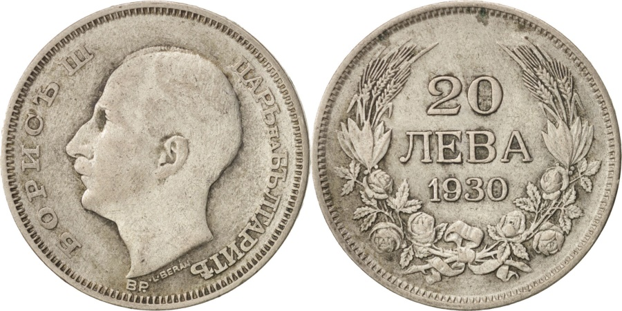 World Coins - Bulgaria, 20 Leva, 1930, Budapest, Hungary, , Silver, KM:41