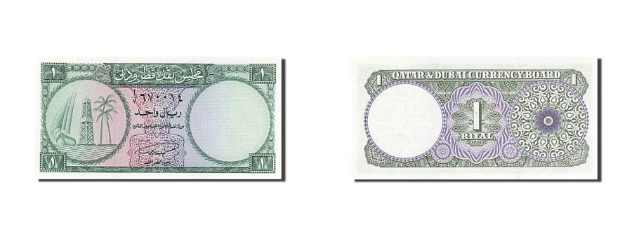 Reproductions Qatar /& Dubai 1 Riyal  UNC