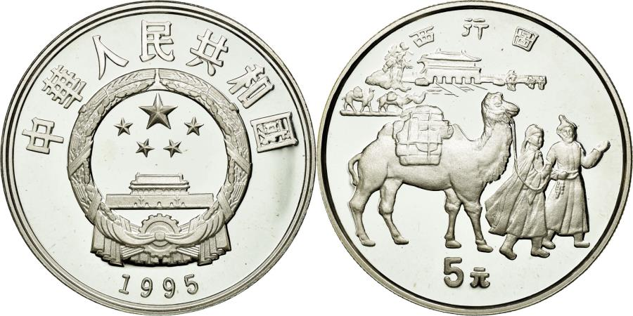 World Coins - Coin, CHINA, PEOPLE'S REPUBLIC, 5 Yüan, 1995, MS(65-70), Silver, KM:868