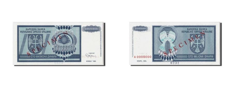 World Coins - Croatia, 100 Million Dinara, 1993, Undated, KM:R15s, UNC(65-70), A0000000