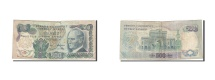 World Coins - Turkey, 500 Lira, 1971-1982, KM:190, 1971-09-01, VG(8-10)