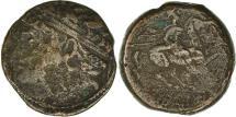 Ancient Coins - Coin, Sicily, Syracuse, Hieron II, Hemilitron, VF(20-25), Bronze, HGC:2-1548