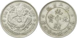 World Coins - Coin, China, MANCHURIAN PROVINCES, Kuang-hs, 20 Cents, 1907, , Silver