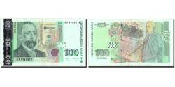 World Coins - Banknote, Bulgaria, 100 Leva, 2003, 2003, KM:120, EF(40-45)