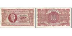 World Coins - France, 500 Francs, 1945 Marianne 1945-06-04, VF(30-35), Fayette:VF 11.1 KM 106