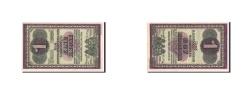 World Coins - Hungary, Sopronnyek camp, 1 Krone, 1916, Pick UNL