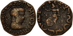 Ancient Coins - Coin, Baktrian Kingdom, Hermaios, Tetradrachm, VF(30-35), Bronze