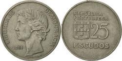 World Coins - Portugal, 25 Escudos, 1981, , Copper-nickel, KM:607a