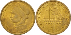 World Coins - Greece, Drachma, 1976, Athens, , Nickel-brass, KM:116