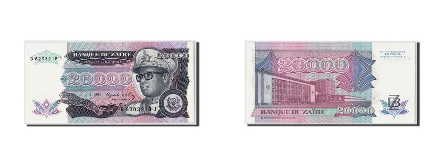 World Coins - Zaire, 20,000 Zaïres, 1991, KM:39a, 1991-07-01, UNC(65-70)