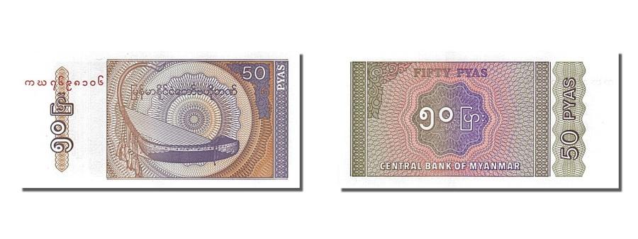 World Coins - Myanmar, 50 Pyas, 1991, KM #68, UNC(65-70)