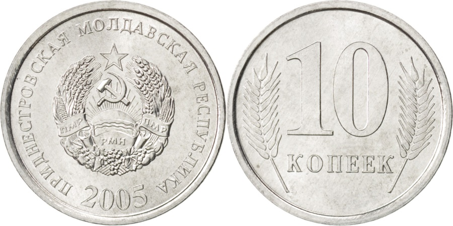 World Coins - Transnistria, 10 Kopeks, 2005, KM #51, , Aluminium, 20, 0.98