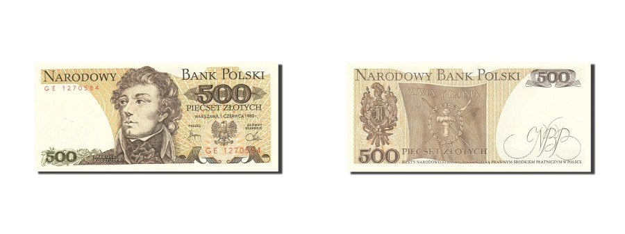 World Coins - Poland, 500 Zlotych, 1974-1976, 1982-06-01, KM:145d, EF(40-45)