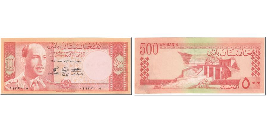World Coins - Banknote, Afghanistan, 500 Afghanis, 1961, Undated (1961), KM:40Aa, UNC(63)