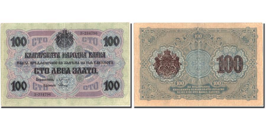 World Coins - Banknote, Bulgaria, 100 Leva Zlato, 1916, 1916, KM:20b, AU(50-53)