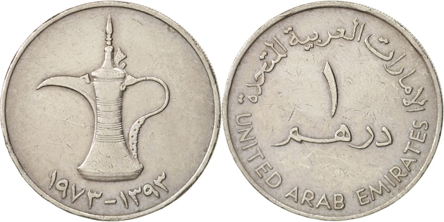 United Arab Emirates Dirham 1973