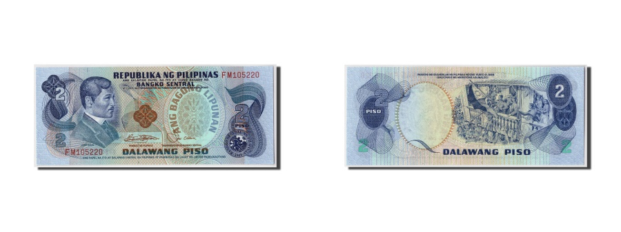 World Coins - Philippines, 2 Piso, Undated (1978), KM:159c, UNC(65-70)