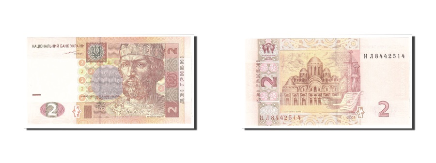 World Coins - Ukraine, 2 Hryven, 2004, KM:117a, Undated, UNC(65-70)