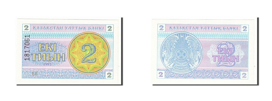 World Coins - Kazakhstan, 2 Tyin, 1993, KM #2b, UNC(65-70), 1817061