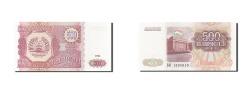 World Coins - Tajikistan, 500 Rubles, 1994, KM:8a, 1994, UNC(65-70)