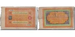 World Coins - Banknote, Tibet, 100 Srang, KM:11a, EF(40-45)