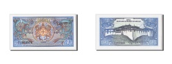 World Coins - Bhutan, 1 Ngultrum, undated (1981), KM:5, UNC(65-70)