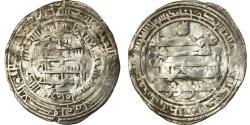 World Coins - Coin, Abbasid Caliphate, al-Mu'tamid, Dirham, AH 273 (886/887), Fars,
