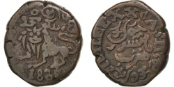 World Coins - INDIA-PRINCELY STATES, 20 Cash, 1838, Mysore, KM #193.2, , Copper, 22,.