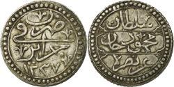 World Coins - Coin, Algeria, ALGIERS, Mahmud II, 1/4 Budju, 6 Mazuna, 1821 (AH 1237), Jaza'ir
