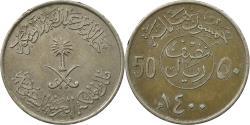 World Coins - Coin, Saudi Arabia, UNITED KINGDOMS, 50 Halala, 1/2 Riyal, 1400,