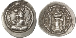 Ancient Coins - Sassanid (II century BC - VII century BC), Peroz I (457-484), Peroz I, Drachm,..